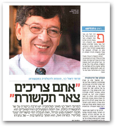 pub_hebrew_article